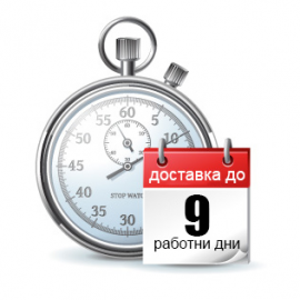Датчик ABS заден 2L1Z2C204BB HCACH011 Ford Lincoln